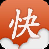 快读小说app下载_快读小说app最新版免费下载