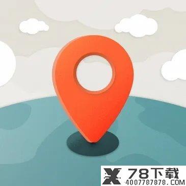 硕点定位app下载_硕点定位app最新版免费下载