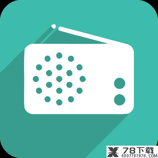 畅听有声app下载_畅听有声app最新版免费下载