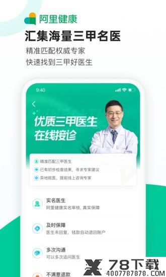 新冠疫苗接种平台app下载_新冠疫苗接种平台app最新版免费下载