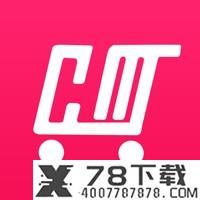 超惠买购物助手app下载_超惠买购物助手app最新版免费下载