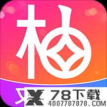 柚来柚往app下载_柚来柚往app最新版免费下载