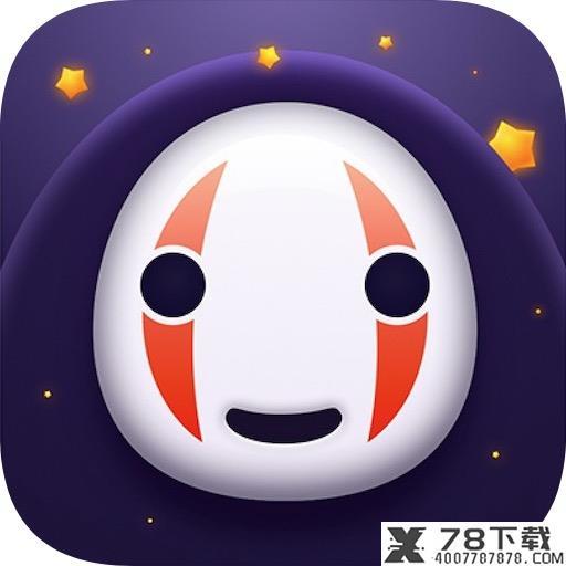 快玩app下载_快玩app最新版免费下载