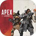 Apex英雄手游下载_Apex英雄手游最新版免费下载