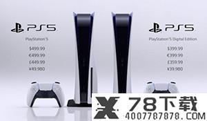 疑PS5主屏幕界面及相关图