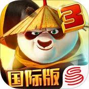 功夫熊猫3手游下载_功夫熊猫3手游最新版免费下载