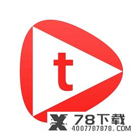 大头瓜视频app下载_大头瓜视频app最新版免费下载