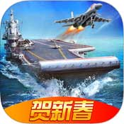 战舰帝国手游下载_战舰帝国手游最新版免费下载