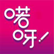 喏呀商城app下载_喏呀商城app最新版免费下载