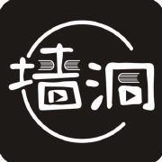 墙洞社区app下载_墙洞社区app最新版免费下载