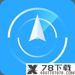 海e行智慧版app下载_海e行智慧版app最新版免费下载