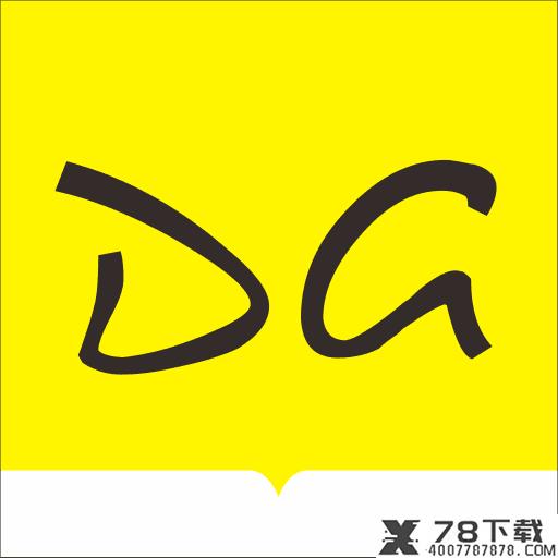 呆瓜文学app下载_呆瓜文学app最新版免费下载