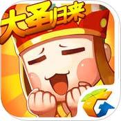 欢乐西游手游下载_欢乐西游手游最新版免费下载