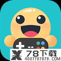 233游戏app下载_233游戏app最新版免费下载