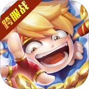 幻想骑士团手游下载_幻想骑士团手游最新版免费下载
