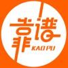 靠谱app下载_靠谱app最新版免费下载