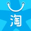 海星优淘app下载_海星优淘app最新版免费下载