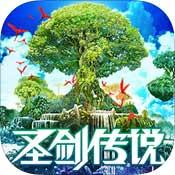 圣剑传说手游下载_圣剑传说手游最新版免费下载