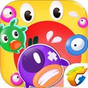 欢乐球吃球手游下载_欢乐球吃球手游最新版免费下载