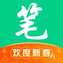 笔趣阅读app下载_笔趣阅读app最新版免费下载