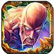 巨人的进击手游下载_巨人的进击手游最新版免费下载