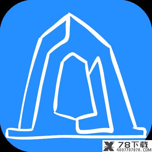 建筑助手app下载_建筑助手app最新版免费下载