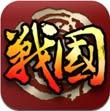 战国天下v3.1手游下载_战国天下v3.1手游最新版免费下载