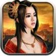 战国之王v1.7手游下载_战国之王v1.7手游最新版免费下载
