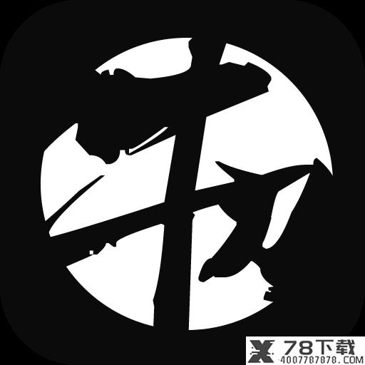 牛刀手游app下载_牛刀手游app最新版免费下载