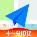 高德指南app下载_高德指南app最新版免费下载