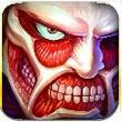 进击的巨人2手游下载_进击的巨人2手游最新版免费下载