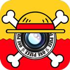 海贼王动漫相机app下载_海贼王动漫相机app最新版免费下载