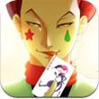 幻影旅团手游下载_幻影旅团手游最新版免费下载
