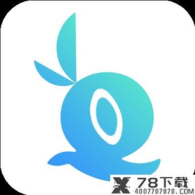 奇悠阅读app下载_奇悠阅读app最新版免费下载