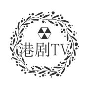 港剧tvapp下载_港剧tvapp最新版免费下载