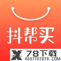 抖帮买app下载_抖帮买app最新版免费下载