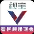 V视宝app下载_V视宝app最新版免费下载