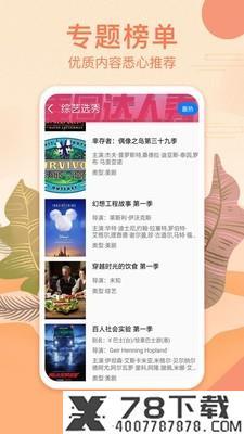 AMM心娱app下载_AMM心娱app最新版免费下载