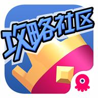 皇室战争掌游宝app下载_皇室战争掌游宝app最新版免费下载