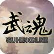 武魂世界v3.7手游下载_武魂世界v3.7手游最新版免费下载