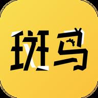 斑马次元漫app下载_斑马次元漫app最新版免费下载