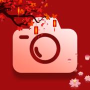 趣味相机app下载_趣味相机app最新版免费下载