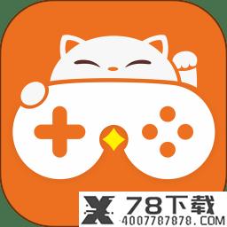 游戏串app下载_游戏串app最新版免费下载