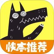 欢乐狼人杀手游下载_欢乐狼人杀手游最新版免费下载