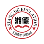 湘德教育app下载_湘德教育app最新版免费下载