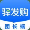 团购精选app下载_团购精选app最新版免费下载