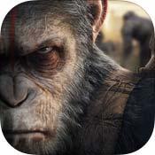 猩球崛起世界之战手游下载_猩球崛起世界之战手游最新版免费下载