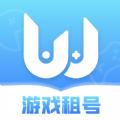 租号玩客app下载_租号玩客app最新版免费下载