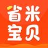 省米宝贝app下载_省米宝贝app最新版免费下载