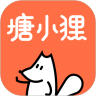 塘小狸app下载_塘小狸app最新版免费下载